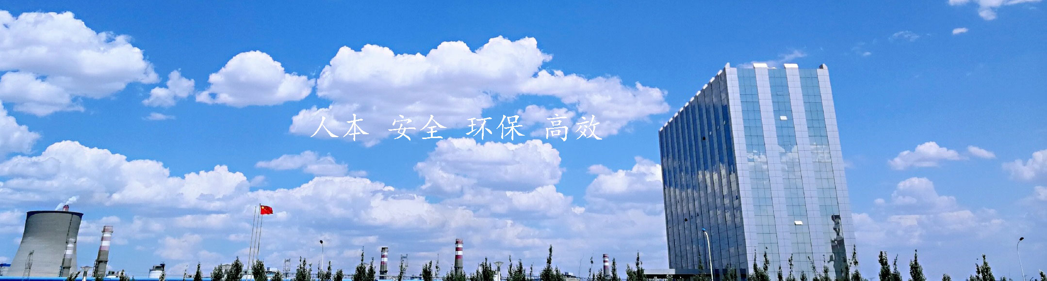 banner新疆yabovip